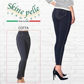 Skine pelle -スキーネペッレ COTTA デニムレギンス